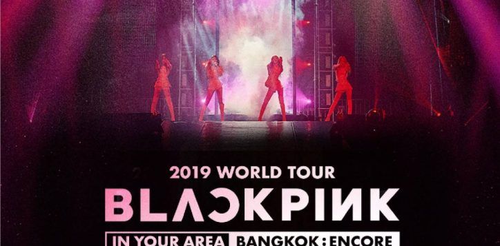 ibi_blackpink_cover_1200x675_june19-2