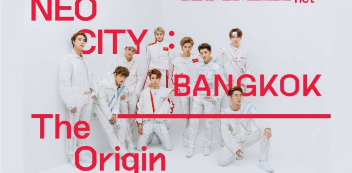 nct_cover_1200x675_july19-2