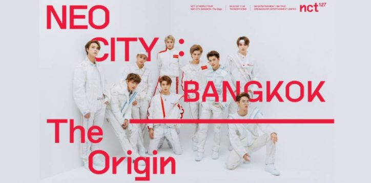 nct_cover_2148x540_july19-2