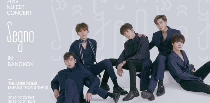 nu_est_cover_1200x675_july19-2