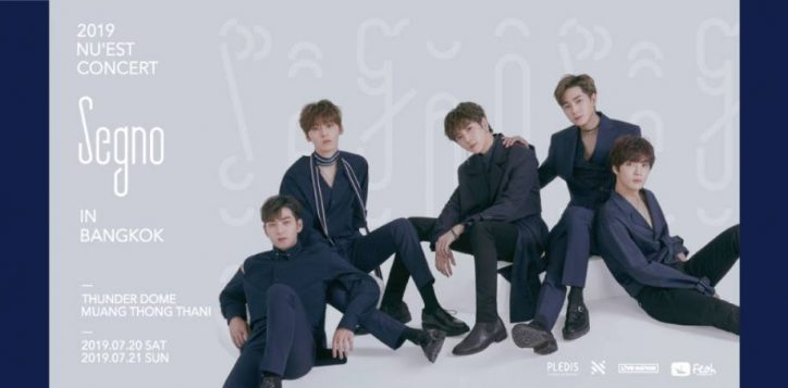 nu_est_cover_2148x540_july19-2