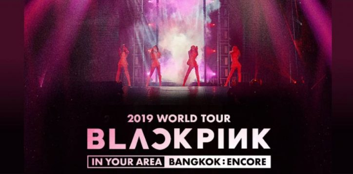 ibi_blackpink_cover_2148x540_june19-2