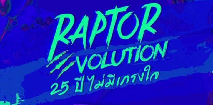 raptor_cover_2148x540_sept19-2