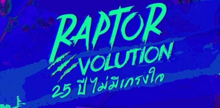 raptor_cover_2148x540_sept19-2