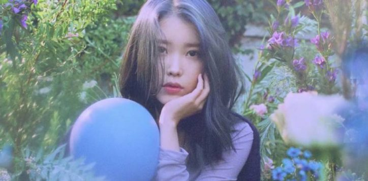 iu_cover_2148x540_dec19-2