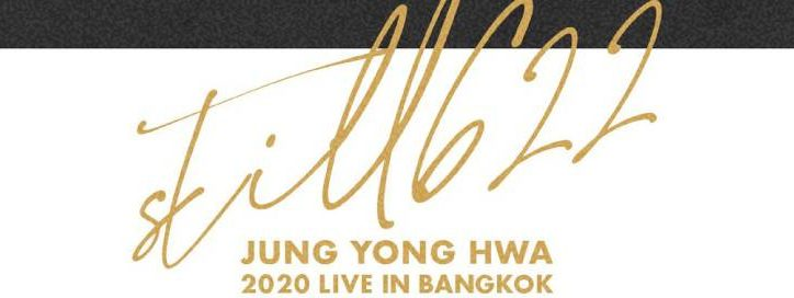 jung_yong_hwa_cover_2148x540_jan20-2