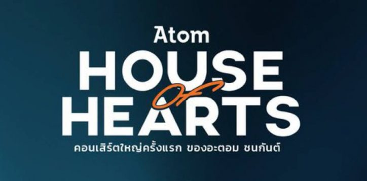 atom_cover_2148x540_apr20-2