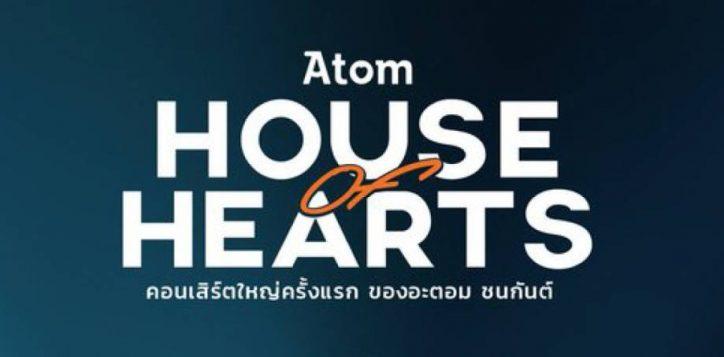 atom_cover_2148x540_apr201-2